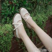 娃娃鞋 女鞋夏季2018新款韓版百搭交叉帶淺口單鞋子女粗跟中跟小皮鞋 小宅女