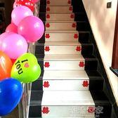 結婚喜字貼婚慶用品樓梯喜婚禮布置喜字婚房裝飾玻璃門貼大小喜字『潮流世家』