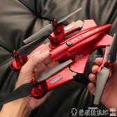 無人機 高清專業折疊航拍無人機智慧定高遙控飛機四軸飛行器充電航模玩具 爾碩LX