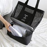 戶外多用途網格袋保溫野餐包【熊貓本】