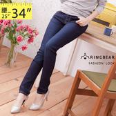 牛仔褲--藝術氣息百搭款金釦刺繡水鑽深藍刷色直筒牛仔褲(M-3L)-C65眼圈熊中大尺碼◎