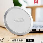 無線充電器8蘋果8Plus手機QI快充八P板iPhone充電 【全網最低價】