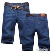 夏季商務5分褲牛仔褲男直筒五分短褲子休閒青年修身馬褲薄款中褲 『蜜桃時尚』