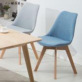 北歐家用休閒靠背椅布藝餐椅