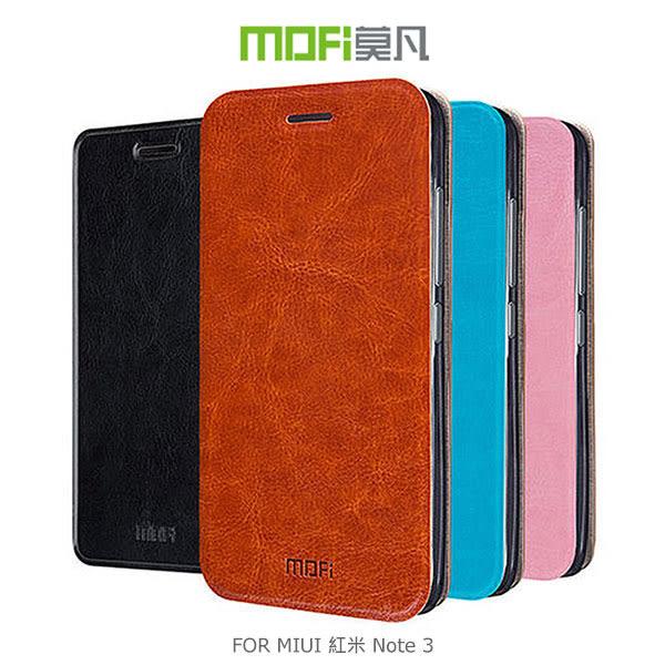 ☆愛思摩比☆MOFI 莫凡 MIUI 紅米 Note 3 睿系列側翻皮套 可站立皮套 保護殼 保護套