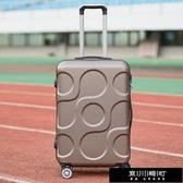 行李箱韓版小女20寸學生萬向輪小清新拉桿箱24寸男 包密碼箱 快速出貨