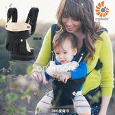 【one more 】美國ergobaby 360 度四向背法嬰童背帶爾哥寶寶美國 正品駱