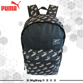 PUMA Academy後背包 休閒包 大背包 運動包 075733 得意時袋