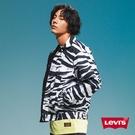 Levis 男款 雙面穿燈心絨外套 / 滑板系列 / 潮流斑馬紋