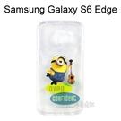 小小兵透明軟殼 [OVER] Samsung G9250 Galaxy S6 Edge【正版授權】