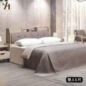 【伊本家居】威力 貓抓皮收納床組兩件 雙人5尺(床頭箱+床底)單一規格