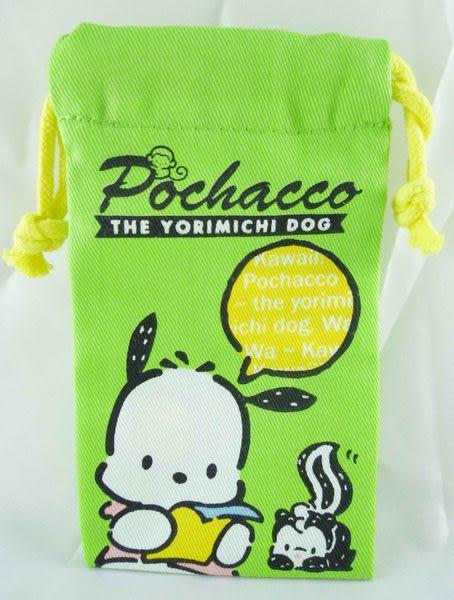 【震撼精品百貨】Pochacco 帕帢狗~束口袋縮口袋S『亮綠色』