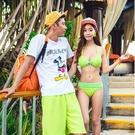 Qmigirl 條紋比基尼 兩件式泳裝【WET480】男女分開售