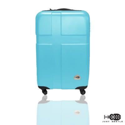 行李箱20吋 ABS材質 愛琴海系列【Just Beetle】