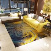 北歐潑墨簡約現代藝術客廳茶幾地毯歐式臥室滿鋪床尾長方形地毯【全館免運店鋪有優惠】