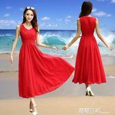 雪紡洋裝顯瘦夏季長裙波西米亞長款裙子V領沙灘裙女 露露日記