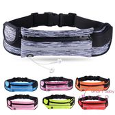 運動腰包多功能臂包跑步貼身音樂手機小腰包男女戶外用品彈性帶