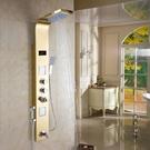 淋浴柱雙控LED燈304不銹鋼淋浴屏組智能恒溫花灑套裝 沐浴屏淋雨噴頭掛墻LXY7354【黑色妹妹】