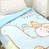 【角落生物鋪棉兩用被套 雙人6×7尺】Norns 正版授權 棉被寢具 四季被 恐龍媽媽
