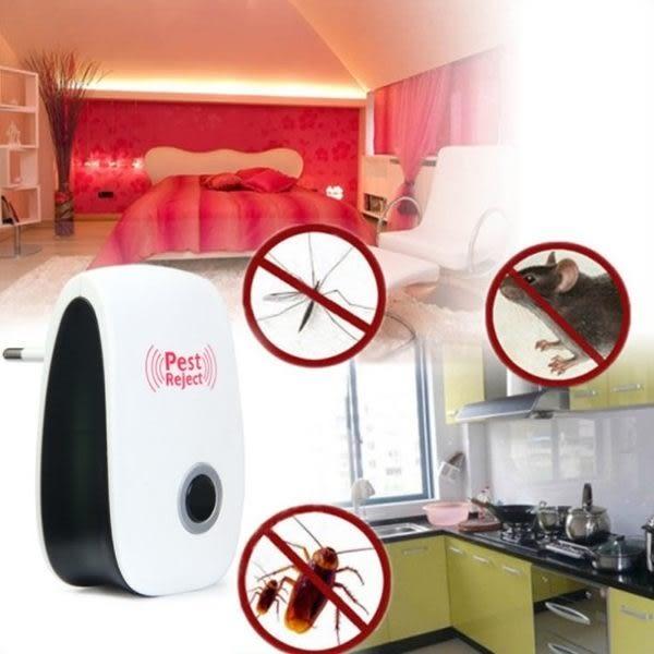 【消滅害蟲】歐美熱銷 超音波驅鼠器 最新一代 智能變頻式 電子驅鼠器 環保無毒
