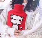 熱水袋注水暖水袋暖肚子隨身迷你暖手大小號女小型暖手寶暖腳床上 優拓