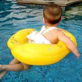 游泳圈 兒童游泳圈0-12個月1-3-6歲寶寶嬰兒趴圈腋下游泳圈 兒童游泳裝備 雲雨尚品