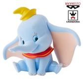 日本限定 迪士尼 DUMBO 小飛象 Fluffy Puffy 毛茸 PVC 模型公仔