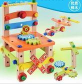 男童玩具3-6周歲小孩螺母組合女寶寶益智力男孩1-2歲拼裝積木玩具「Chic七色堇」