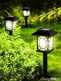 太陽能燈戶外庭院燈家用防水LED七彩花園草坪燈景觀裝飾燈插地燈LX榮耀