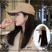 假髮帽 帽子假發一體女春夏天新式網紅長直發自然帶假頭發的帽子全頭套式 美物
