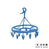 EBISU 日本進口 彈簧式圓形曬衣夾16入L2046