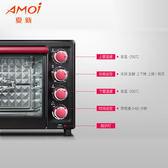 家用烘焙多功能全自動電烤箱33升igo 雲雨尚品