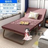 摺疊床 單人床家用辦公室午休雙人床午睡簡易床便攜躺椅行軍床陪護T