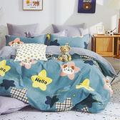 單人床包組(含枕套*1)- 100%精梳純棉【星星點點】親膚細緻、滑順透氣、精緻車縫