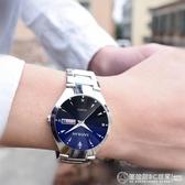 鎢鋼藍光防水手錶男學生潮流情侶款夜光機械男士手錶2020新款  圖拉斯3C百貨