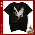 原創設計T恤男生 寬鬆情侶短袖2021夏季T恤 女生中國風體恤小眾T恤 潮流飛鶴刺繡小眾T恤