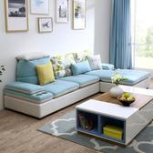 林氏木業防汙多功能雙色可拆洗三人布沙發+腳凳(附抱枕)979-淺藍色