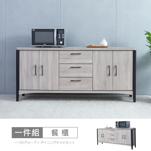 【時尚屋】[5V21]凱爾6尺餐櫃下座5V21-KR023-免運費/免組裝/餐櫃