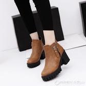 2020秋冬新款馬丁靴女時尚歐美英倫休閒高跟粗跟純色復古短筒靴子  圖拉斯3C百貨