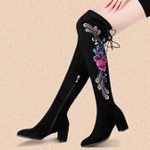 民族風刺繡過膝長靴女不掉筒2020新款秋冬季高筒靴女靴長筒靴子 聖誕鉅惠