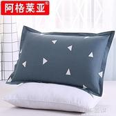 單人枕頭成人護頸枕芯純棉枕頭套學生枕套加枕芯套裝CY『小淇嚴選』