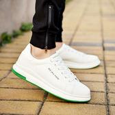 帆布男士休閒白鞋韓版潮流板鞋百搭學生潮鞋