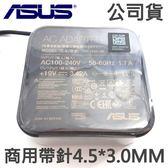 公司貨 ASUS 原廠 變壓器 華碩19V,3.42A,65W,P5430U,P5430UL,P5430UA,PA-1650-78,81069-11,EXA1203YH