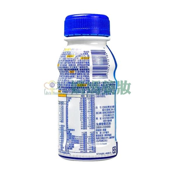 (贈好禮)亞培 安素沛力優蛋白配方-香草少甜 237ml*24入/箱【媽媽藥妝】效期2022