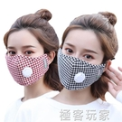 口罩女冬時尚韓版情侶純棉全棉布防塵易呼吸防寒保暖防霧霾口罩 極客玩家