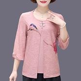中年女裝媽媽裝夏裝套裝短袖上衣中老年媽媽裝中袖T恤衫單件/套裝 快速出貨