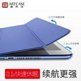 雙11特惠-蘋果ipad air2保護套矽膠軟殼全包邊ipadair2超薄ipad6平板電腦