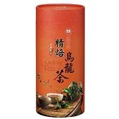 天仁台灣茗品精焙烏龍茶450g*2【愛買】