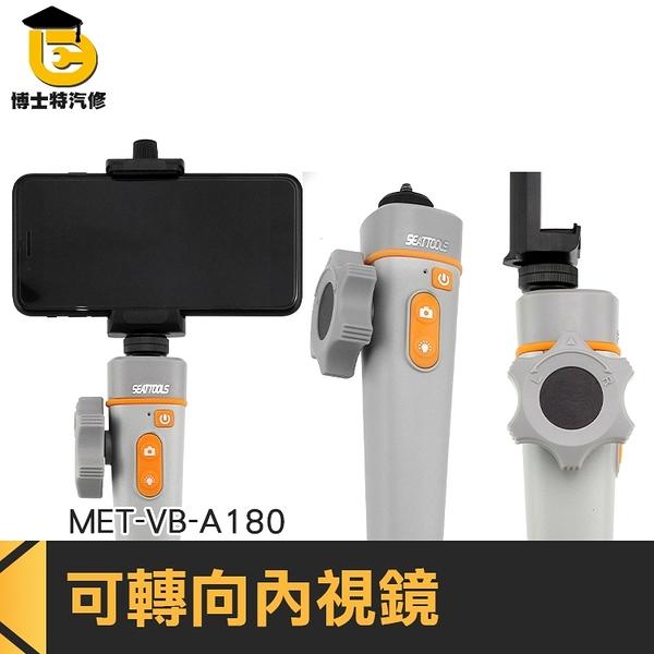 工業內窺鏡 下水道管道窺探 修車攝像機 探測儀 手持內視鏡 接安卓手機及平板 管道間抓漏水