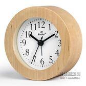 實木鬧鐘創意學生床頭木頭時鐘懶人貪睡帶夜燈小鬧鐘鬧鈴漸響鬧表